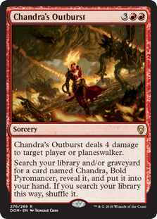 Chandra's Outburst фото цена описание