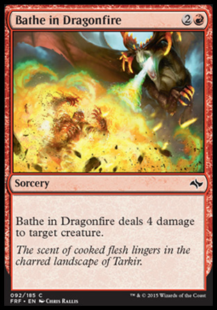 Bathe in Dragonfire фото цена описание