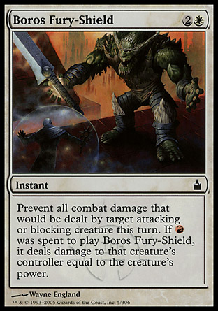 Boros Fury-Shield фото цена описание